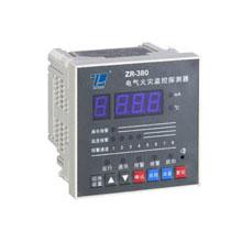ZR-380(嵌入式)电气火灾监控探测器