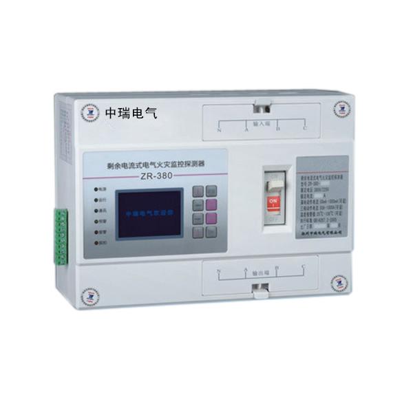 ZR-380(一体式)电气火灾监控探测器