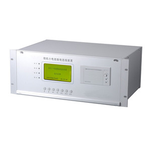 ZRP-900G微机小电流接地选线装置