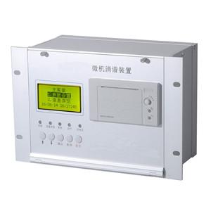 ZRP-880G微机消谐装置
