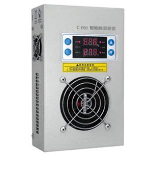 配电柜专用智能除湿装置