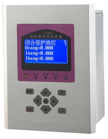 ZRP-590 综合保护测控装置